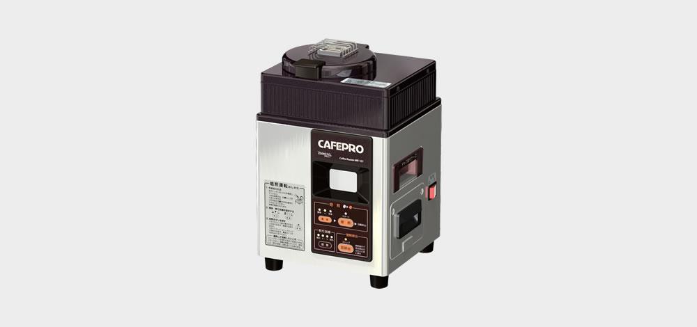 自宅で焙煎!カフェプロ101の実力をレビューします