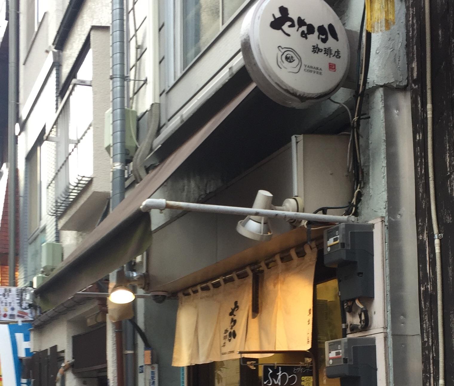 第6位 やなか珈琲 東銀座店