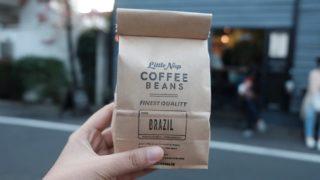 コーヒー豆売り店【銀座おすすめランキング】2020年最新版について