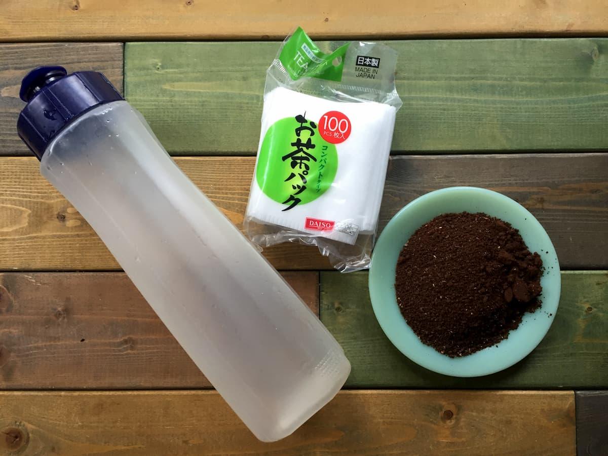 コールドブリューコーヒーレシピ
