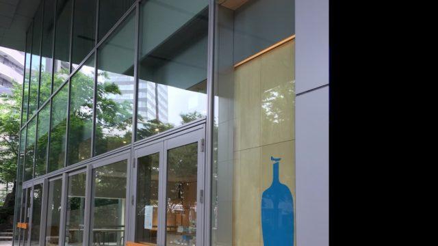 BLUE BOTTLE COFFEE 六本木カフェ店【六本木】