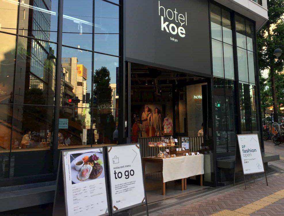 【公園通り】Hotel koe lobby
