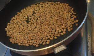 コーヒー豆の焙煎具合別 焙煎のやり方