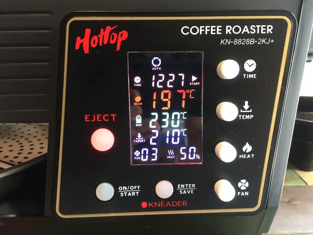 Hottop Coffee Roaster 各種機能