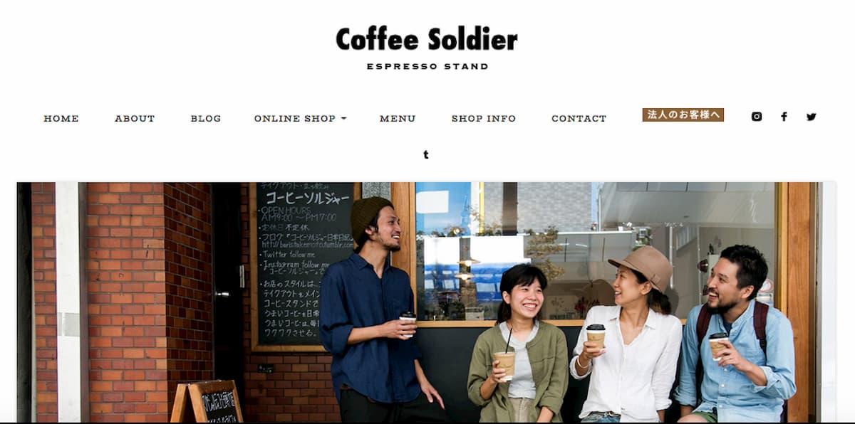 第3位「コーヒーソルジャー」