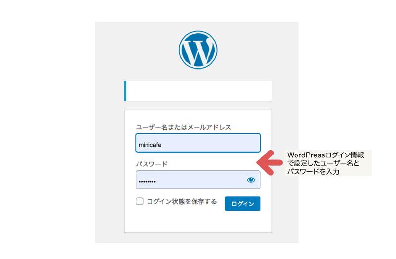WordPressの自分だけの管理画面