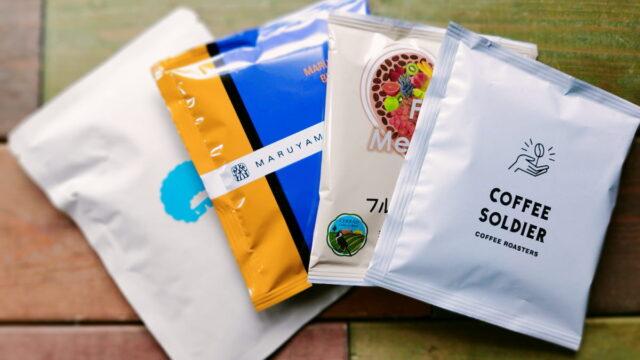 包装の袋が厚手のアルミ蒸着タイプ