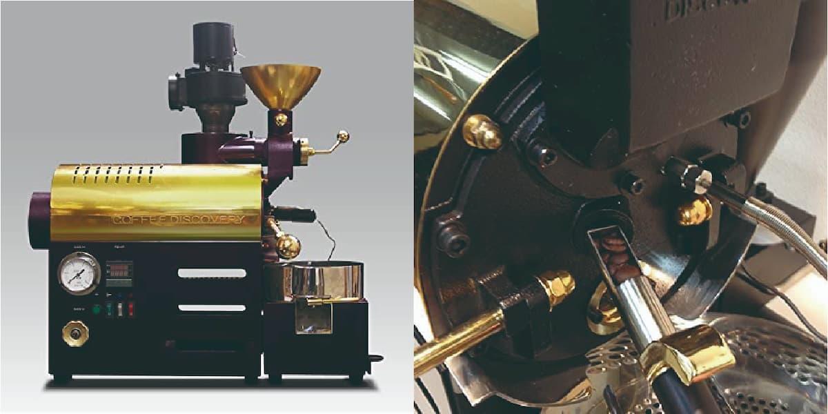 ガスが熱源の本格的なコーヒー焙煎機