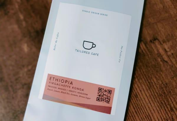 エチオピア産コンガの感想