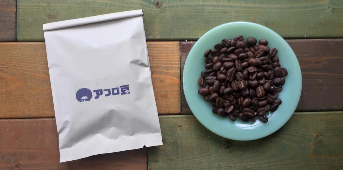 コーヒー焙煎でネットショップを開業する方法 まとめ