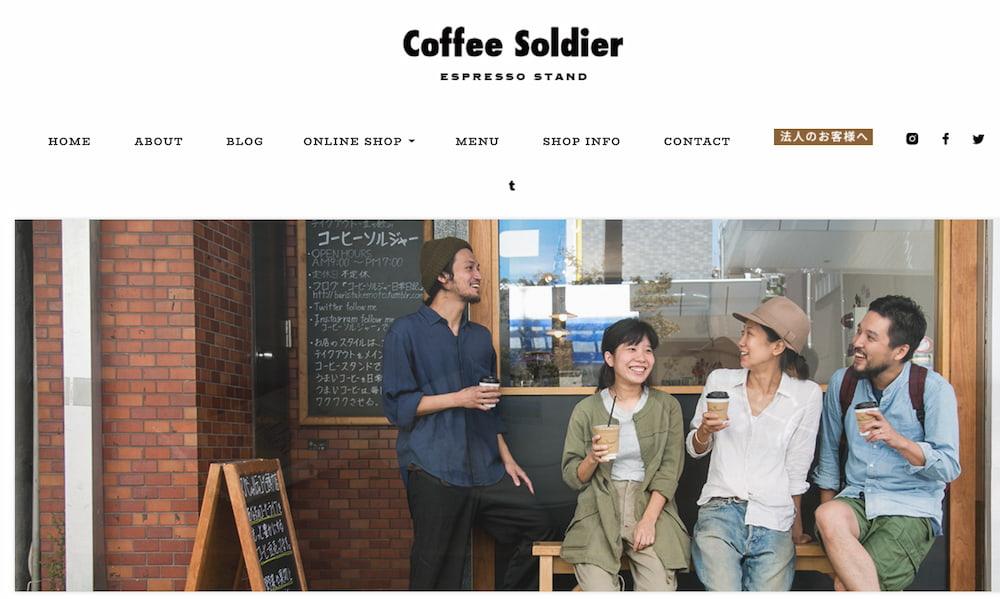第2位 コーヒーソルジャーのモカジャバ