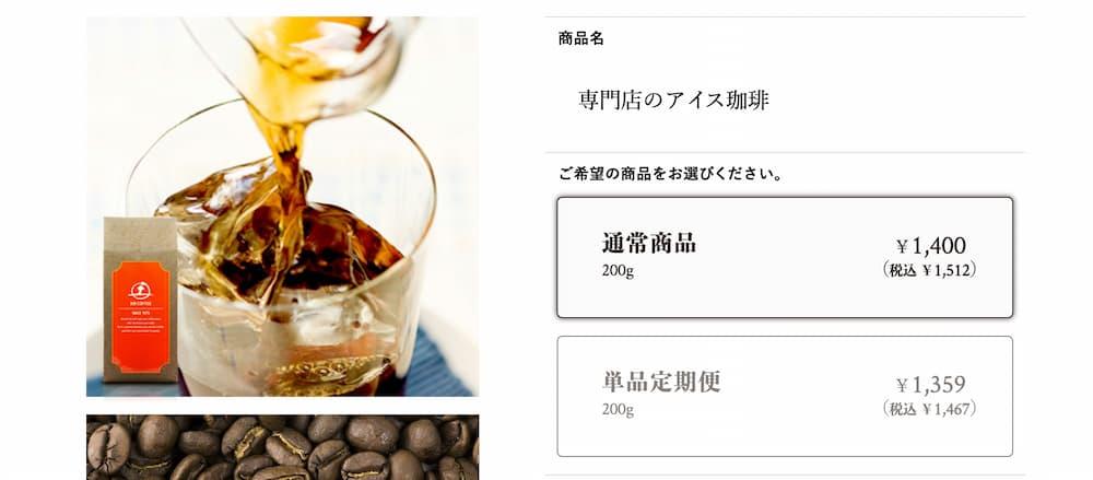 迷ったらコレ!間違いないアイスコーヒー用おすすめコーヒー豆は