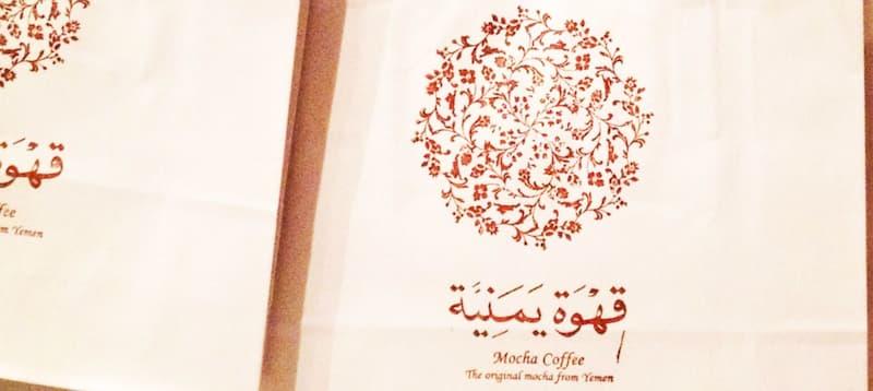 第3位 Mocha coffee(代官山)