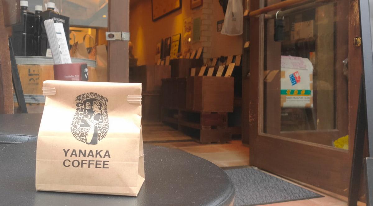 結論・やなか珈琲からはコーヒー豆売りを学ぼう