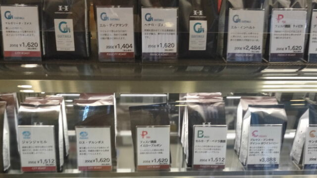 堀口珈琲のコーヒー豆を買ってみた
