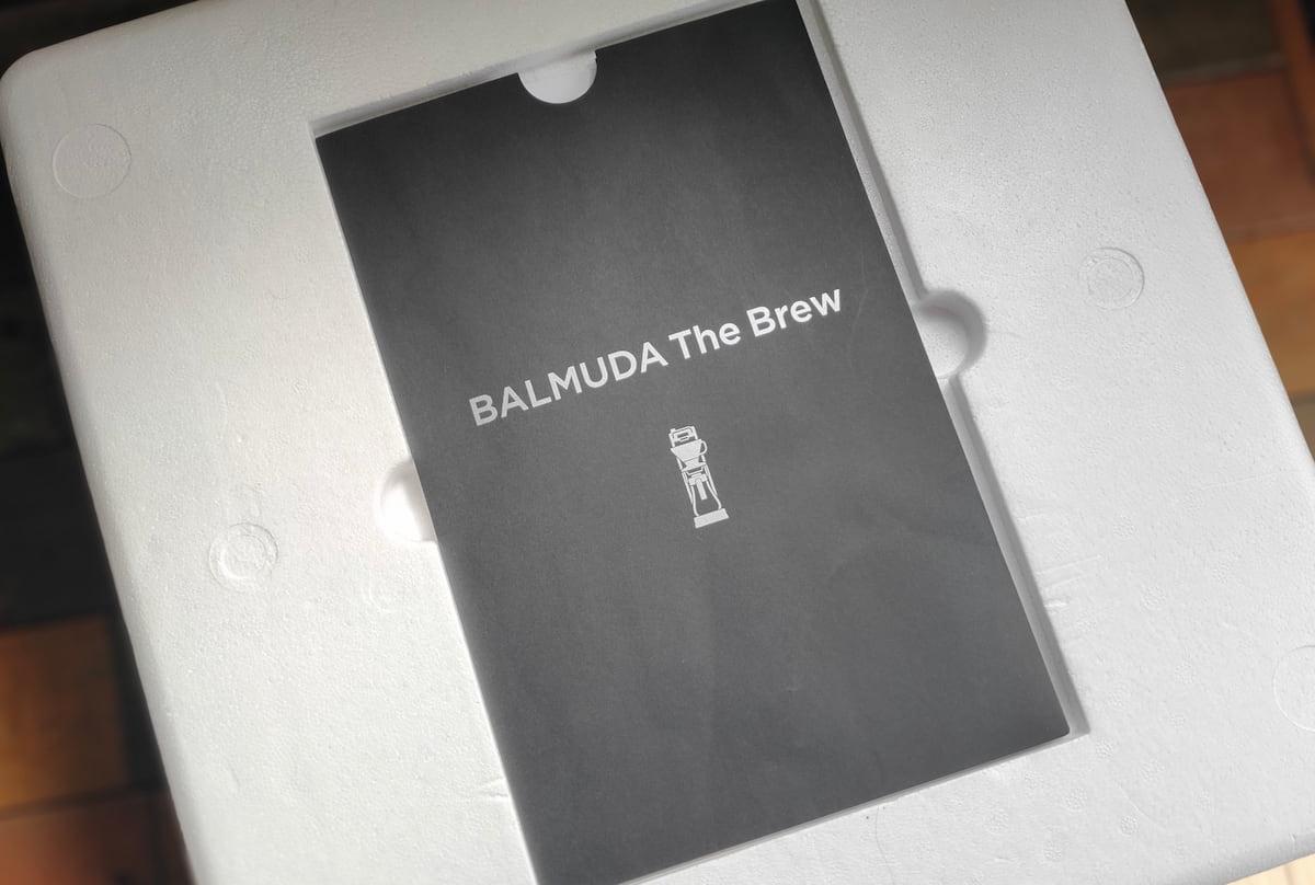バルミューダのコーヒーメーカー「The Brew」とは?